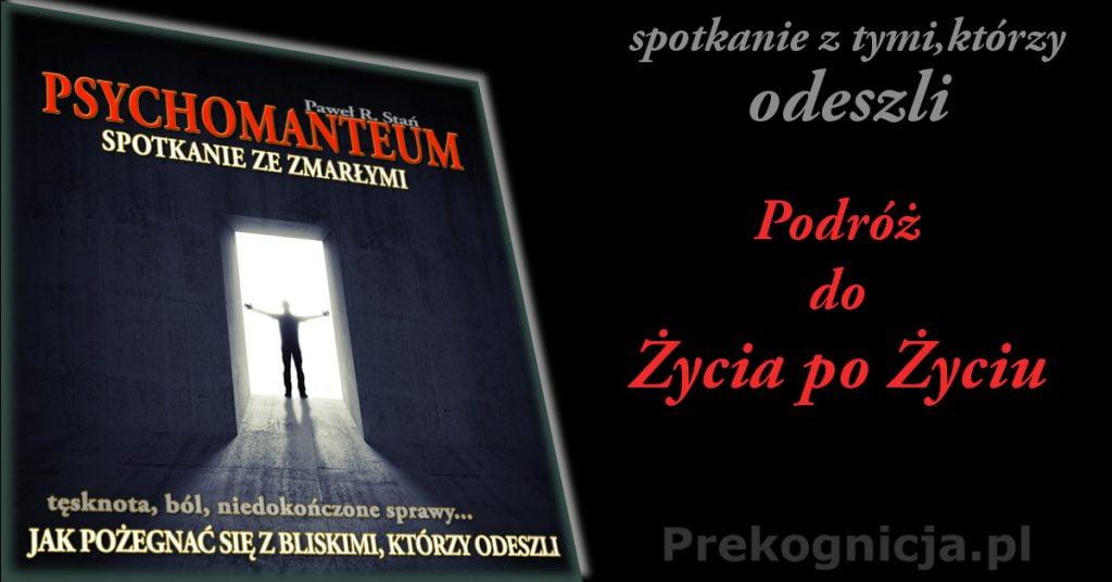 Psychomanteum, Spotkanie ze zmarłymi - Medytacja prowadzona