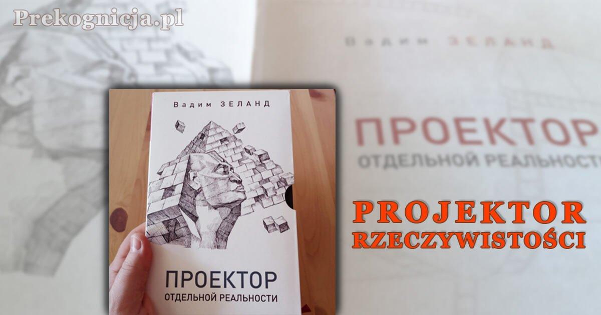 Vadim Zeland - Projektor Rzeczywistości